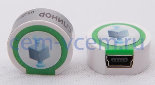 зеленый излучатель к аппарату CEM-TECH