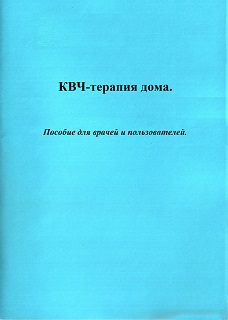 квч-дома_320х228
