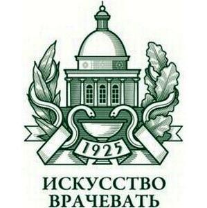 ФГБУ Поликлиника №1 управление делами президента РФ
