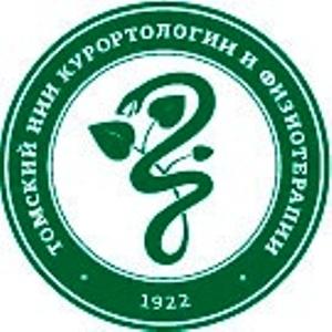 Томский НИИ курортологии и физиотерапии